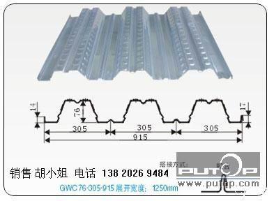 碧澜天天津钢结构有限公司